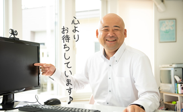 【土日限定開催】