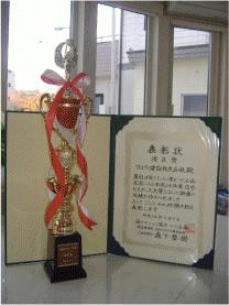 「日本ビルダーズ大賞」優秀賞受賞03